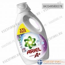 Ariel 2.52л. Sensitive White&Color