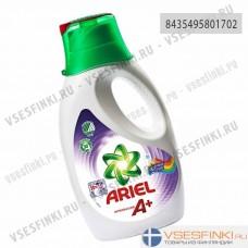 Ariel 0,9л. Color