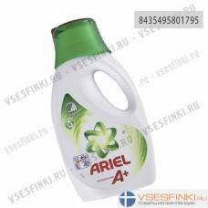 Ariel 0,9л. White