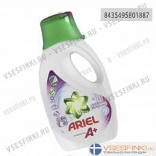 Ariel 0,9л. Sensitive White&Color