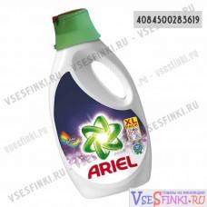 Ariel 1,755л. Color