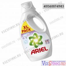 Ariel 1.82л. Sensitive White&Color