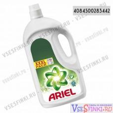 Ariel 3.85л. White