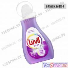 Bio Luvil 1л. Color