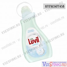 Bio Luvil 1л. Sensitive