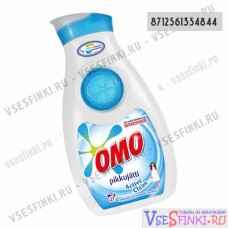 Omo 888мл. Active Clean Regular