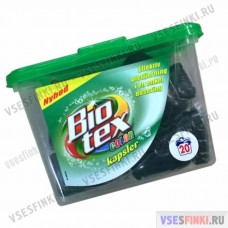 Капсулы для стирки Bio Tex Color 20 шт. Для стирки цветного
