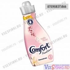 Кондиционер Comfort (тубероза и ваниль) 750 мл