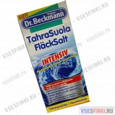 Пятновыводитель DR BECKMANN с солью 500г