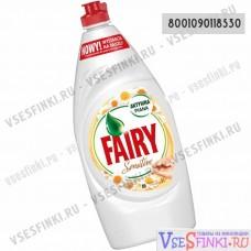 Fairy 900мл Sensitive (ромашка и витамин Е)