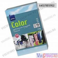 Rainbow Color 2 кг. Fosfaatiton
