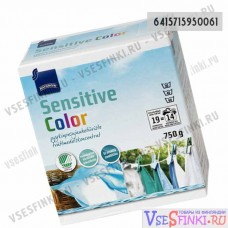 Rainbow Sensitive colortiiviste 750гр.