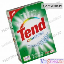 Tend 1,8кг. Color&White