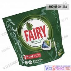 Таблетки для п/м Fairy 22шт Original