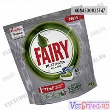 Таблетки для п/м Fairy 63шт Platinum