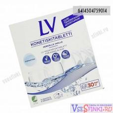 Таблетки для посудомоечной машины LV 30 шт
