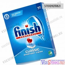 Таблетки FINISH Classic Powerball для п/машины 77шт.