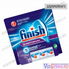 Таблетки FINISH Regular для п/машины 45шт.