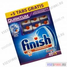 Таблетки FINISH для посудомоечной машины 45 шт