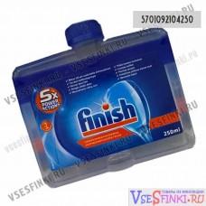 Жидкость FINISH для чистки посудомоечной машины 250 мл