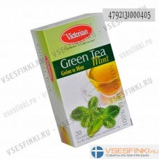 Чай Victorian (зелёный с мятой) 20пак