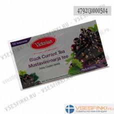 Чай Victorian (чёрный с чёрной смородиной) 100пак