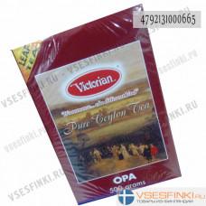 Чай Victorian крупнолистовой чёрный 500 гр