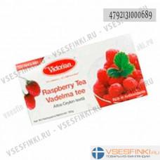 Чай Victorian (чёрный с малиной) 100пак