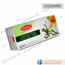 Чай Victorian (зелёный с ванилью) 100пак