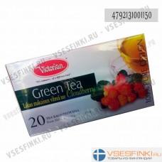 Чай Victorian (зелёный с морошкой) 20пак