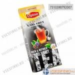 Чай Lipton черный листовой с бергамотом 150гр