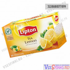 Чай Lipton Lemon 20 пакетиков