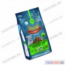 Корм Hau-Hau для собак (Баранина-рис) 2кг купить СПб