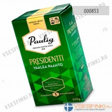 Молотый кофе: Paulig Presidentti 500гр