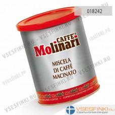 Молотый кофе: Molinari Macinato 250 гр