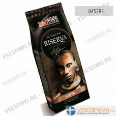 Кофе в зернах: Molinari Riserva Kenya 250гр