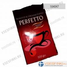 Молотый кофе: Perfetto Cafe 500 гр