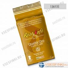 Молотый кофе: Rostkafe Qualita Oro 250гр