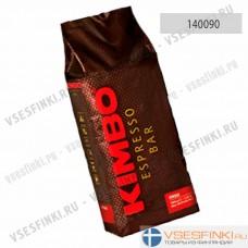 Кофе в зернах: Kimbo Unique 1кг