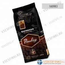 Молотый кофе: Paulig Espresso Fortissimo 250гр