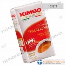 Молотый кофе: Kimbo Aroma Antica Tradizione 250гр
