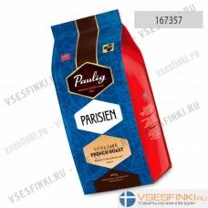 Кофе в зернах: Paulig Parisien 400гр