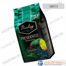 Кофе в зернах: Presidentti Colombia 400гр