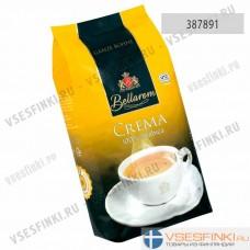 Кофе в зернах: Bellarom Crema 1кг