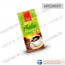 Молотый кофе: Melitta Аuslese Mild 500гр