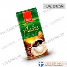 Молотый кофе: Melitta Auslese Classisch 500гр