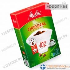 Фильтры для кофе: Melitta Original №102 80шт (Белые)