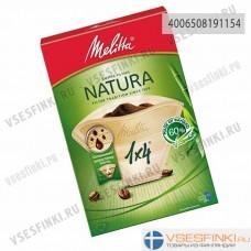 Фильтры для кофе: Melitta Natura №4 80шт
