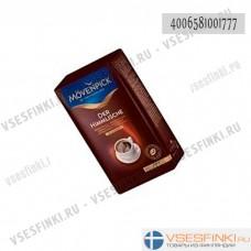 Молотый кофе: Movenpick Der Himmlische500 гр