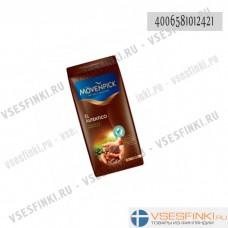 Кофе в зернах: Movenpick Cafe Crema 1кг